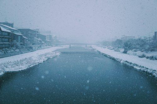 Kamoriver with snow