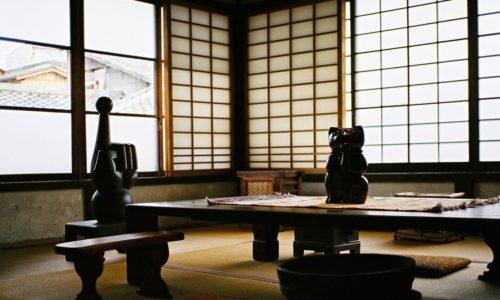Museum Kyoto Japan