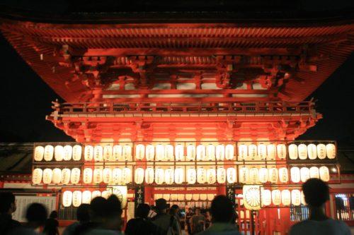 Mitarashi festival - Gojo Guest House Annex by Taka