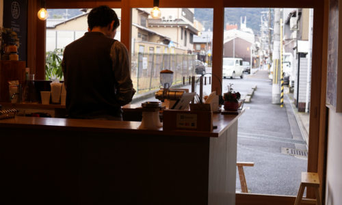 kyoto coffee