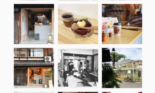 kyoto coffee